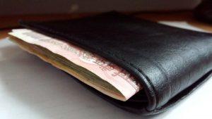 purse 388998 1920